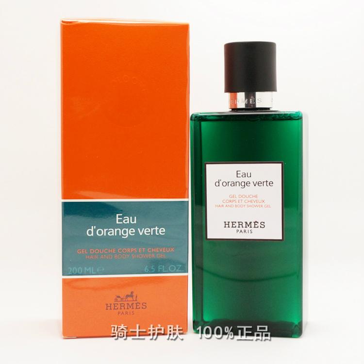 正品法国 爱马仕Hermes橘绿之泉洗发水沐浴露二合一200ml橙绿男香