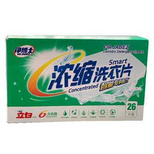 立白净博士浓缩去渍洗衣片家庭装机洗洗衣纸无荧光剂无磷香水味