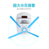 Set sound and light alarm remote infrared sensor alarm bis fine plastic household apparatus loud