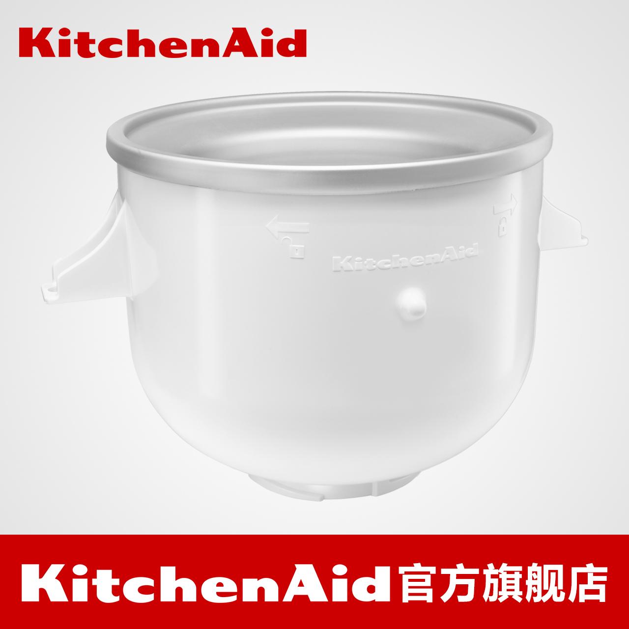 KitchenAid 5KICAOWH 冰淇淋雪糕机冰激凌厨师机通用配件220V
