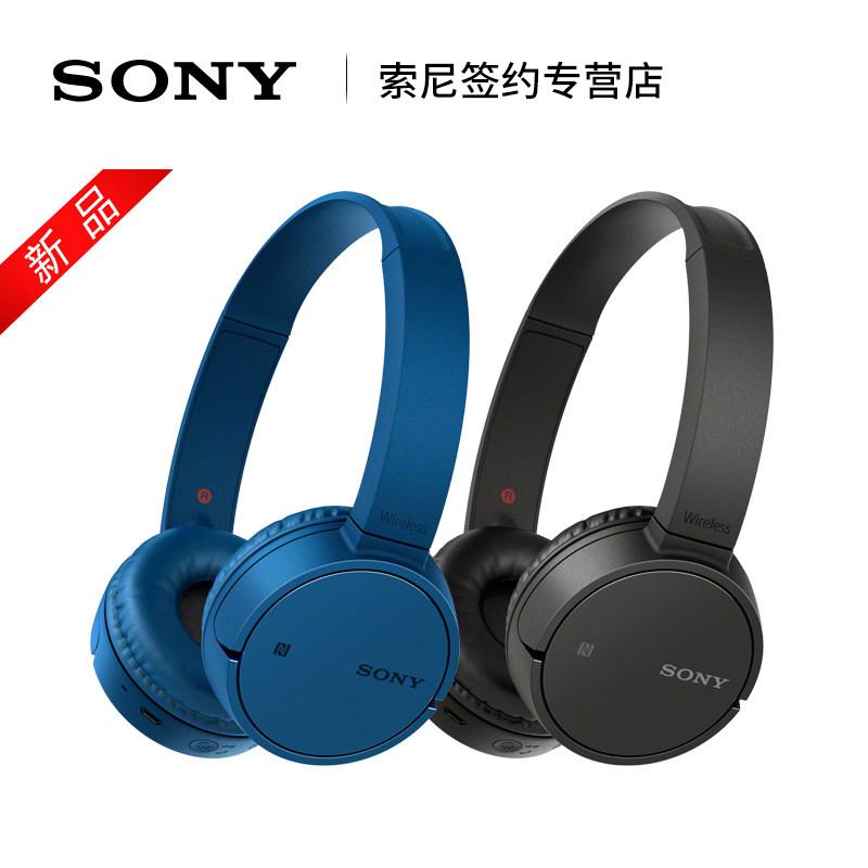 Sony-索尼 WH-CH500无线蓝牙耳机音乐电脑手机头戴式运动耳麦