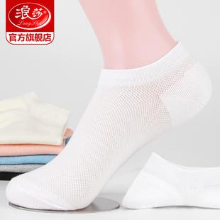 浪莎袜子女短袜夏季薄款浅口船袜女士隐形袜可爱纯棉夏天透气棉袜