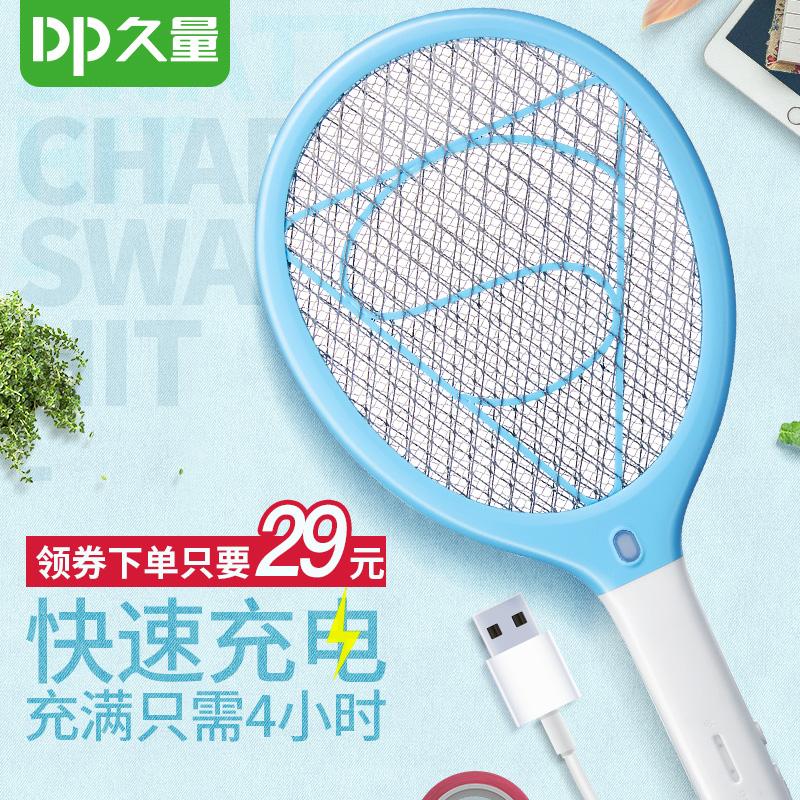 久量LED电蚊拍 充电电池式苍蝇拍大号网面电灭蚊子拍家用驱蚊