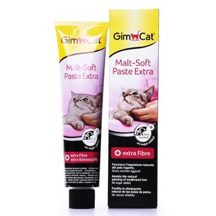 Gimcat骏宝化毛膏200g宠物猫德国俊宝去毛膏成猫幼猫去毛球营养膏