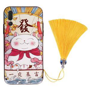 buer中国风新年猪年本命年mate10pro女9转运p10plus华为P20手机壳