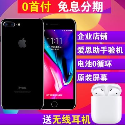 Apple/苹果 iPhone 7 Plus苹果7代7pluss国行美版三网5.5寸7p手机