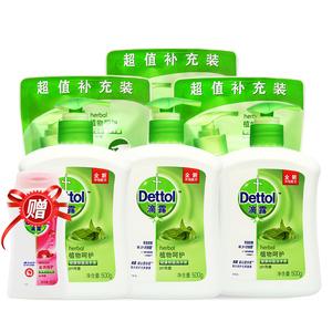 滴露洗手液包邮家用清香型抑菌宝宝儿童瓶装共2400g送补充装袋装