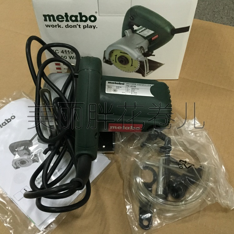 Электроинструмент The [Germany Metabo Use metabo  Metabo TC4110