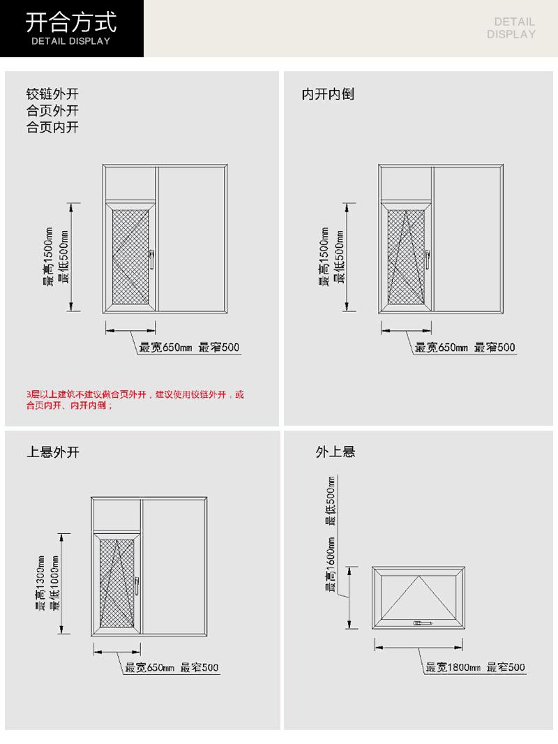 铝合金门窗平开窗推拉窗封露阳台隔音窗   产品名称 r100系列98非断桥