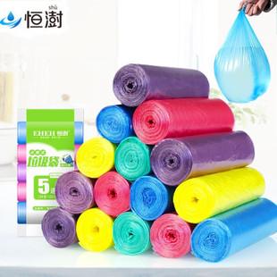 自动收口家用垃圾袋加厚一次性背心式塑料袋抽绳式手提垃圾袋批发