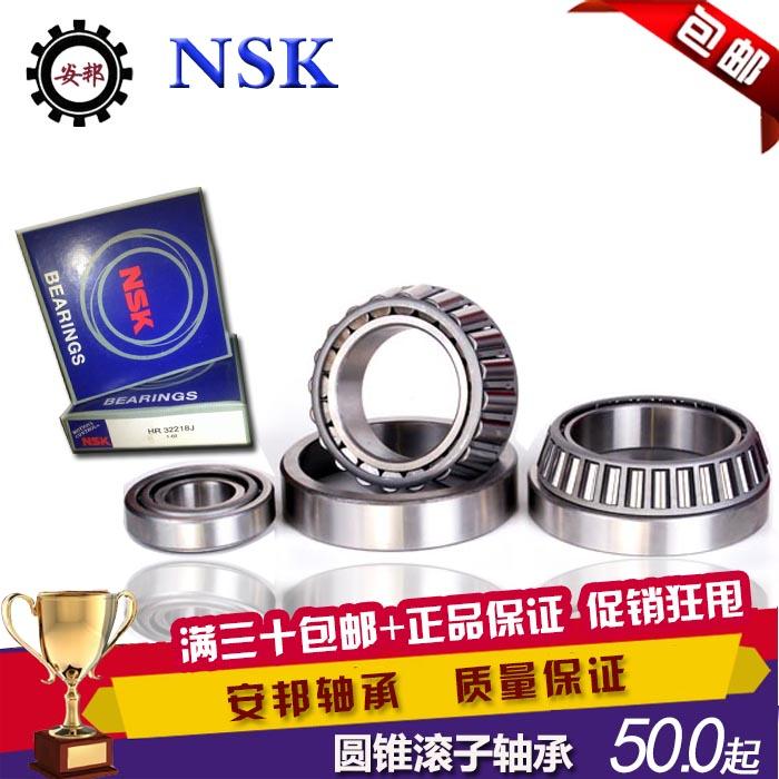 Конический роликовый подшипник NSK  HR32208 32209 32210 32211 32212