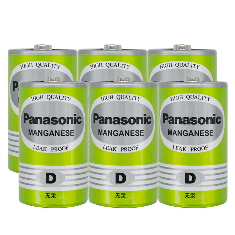 松下绿色碳性1号电池大号电池一号1.5V热水器炉灶电池6节正品D型