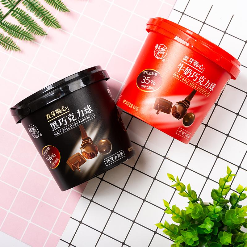梁丰麦丽素可可脂巧克力豆朱古力牛奶零食儿童散装批发450g桶装