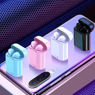 2021年新款真无线双耳蓝牙耳机运动适用小米oppo华为vivo安卓苹果通用微小型单耳迷你挂耳式入耳男女生款可爱