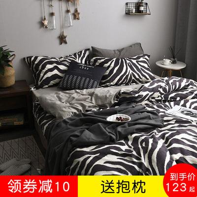 北欧全棉简约条纹斑马豹纹学生三四件套纯棉被罩床单双人床上用品
