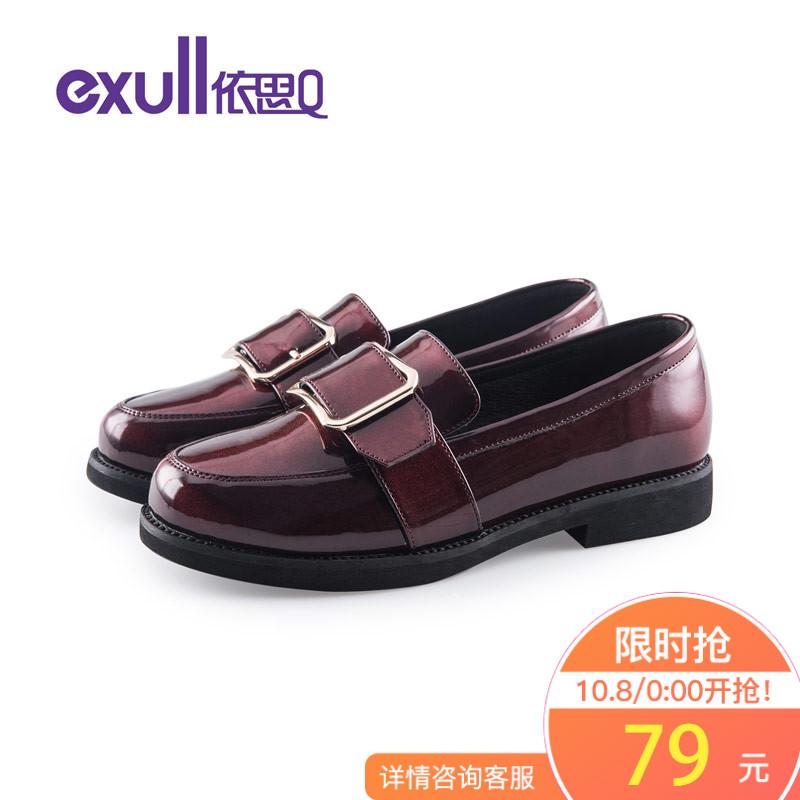 依思q2018秋新款复古浅口扣带单鞋百搭粗跟低跟女鞋子T7174706
