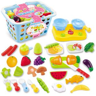 贝思迪儿童水果蔬菜玩具切切乐 套装女孩切切乐水果蔬菜玩具蛋糕