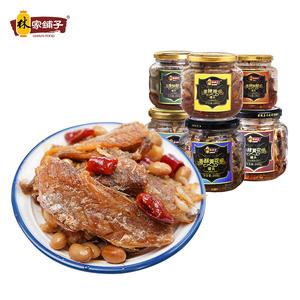 林家铺子鱼罐头168g*6黄花鱼鲅鱼带鱼罐头下饭菜海鲜即食 每样1罐
