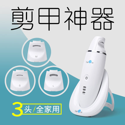 Electric Nail Clippers Automatic Nail Trimmer Nailove NL8109 For Elderly Adult Children