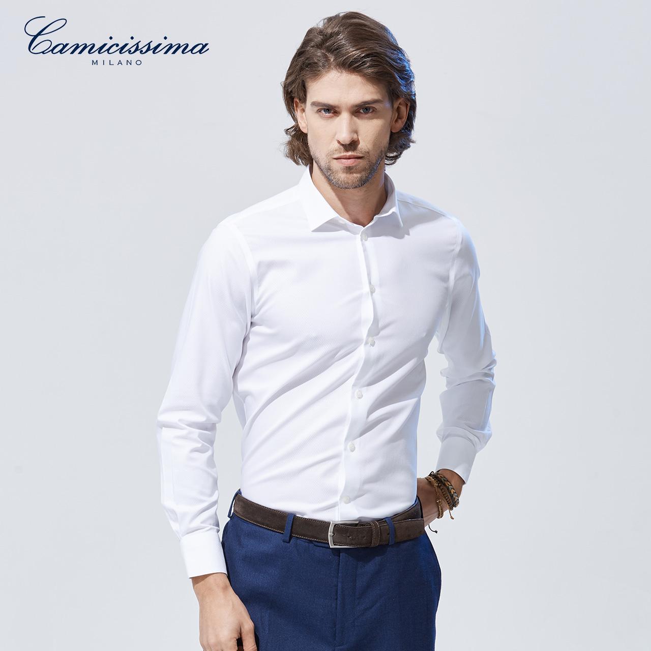 恺米切2018年春秋款男士商务修身免烫长袖衬衫 纯棉白色衬衣