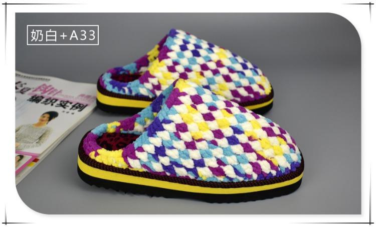 拖鞋材料包 纯手工编织毛线拖鞋棉鞋 粗毛线 鞋底 送教程 双针款