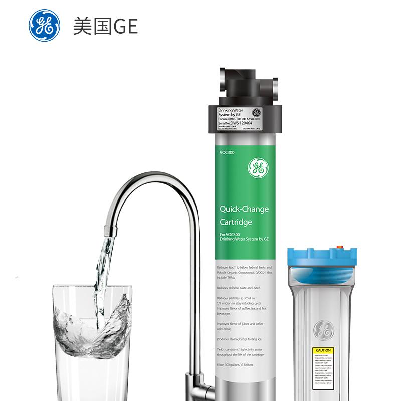 美国ge管道净水器家用直饮厨房水龙头自来水前置过滤器原装进口