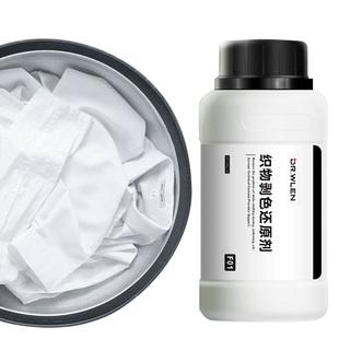 迪王还原剂漂白剂衣物去除染色串色去黄去污增白漂白粉白衣服专用