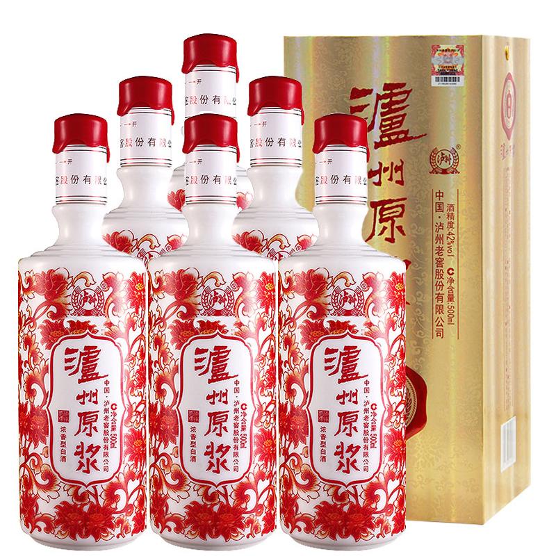 泸州原浆酒 42度 精酿 14版 浓香型白酒整箱