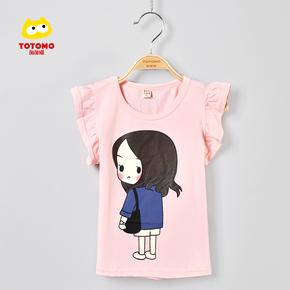宝宝夏季短袖T恤女童打底衫
