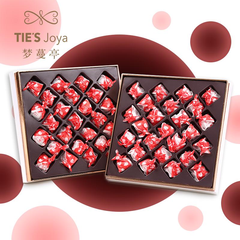 梦蔓亭草莓巧克力礼盒装50颗草莓白巧克力进口纯可可脂婚庆喜糖