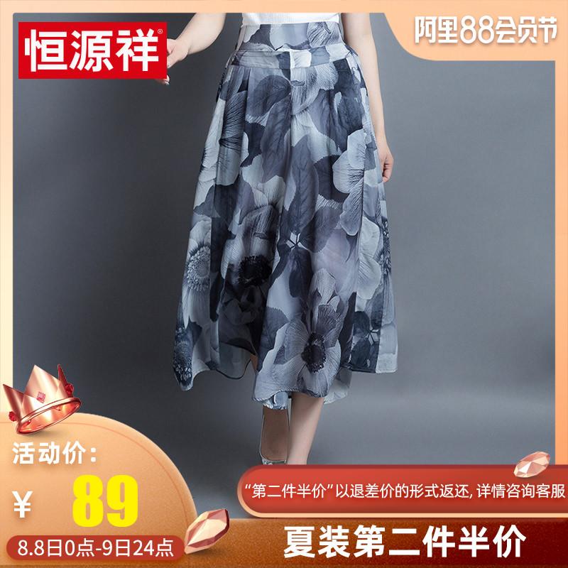 恒源祥裙裤女新款夏季裤裙中老年妈妈装九分高腰宽松休闲阔腿裤子