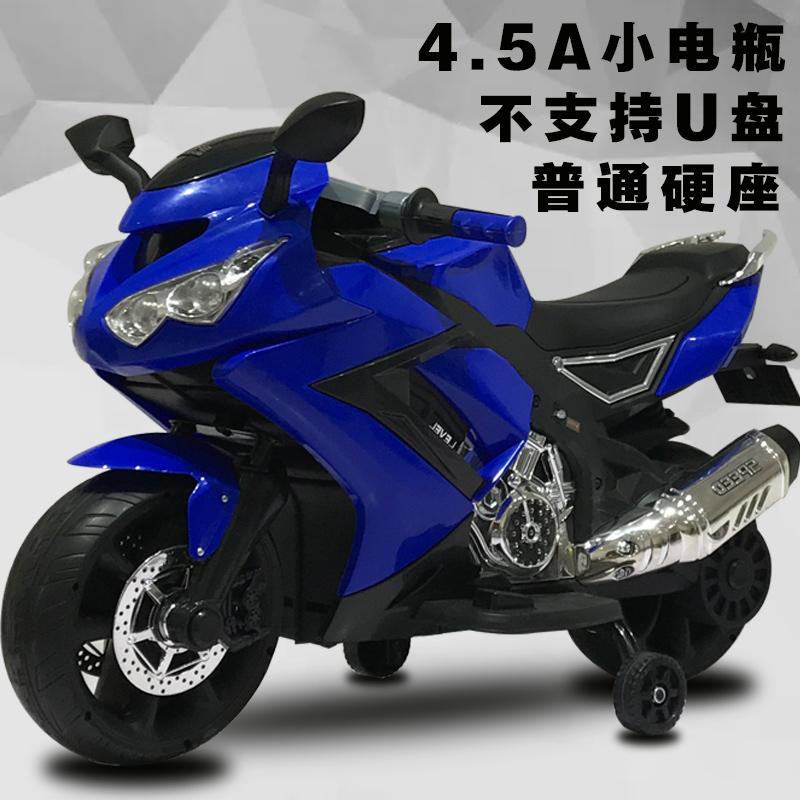 Цвет: Стандарт синий один маленький электроэнергии {#Н1} голой автомобиля {#Н2}