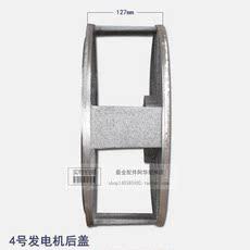 Запасные части для генераторов Strong yikunqiangwei