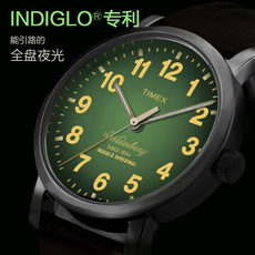 The Timex TIMEX/TW2P58700