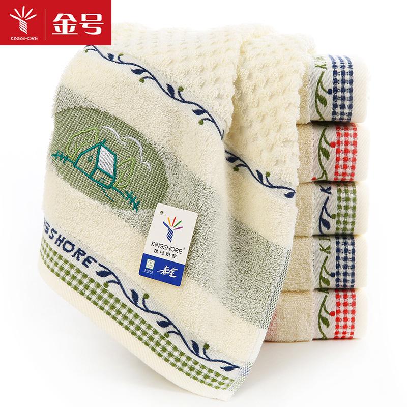 金号全棉 纯棉毛巾 3 5 6条装  男女家用洗脸面巾 柔软吸水可批发