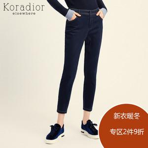 Koradior elsewhere/珂思品牌女装2018冬装新款百搭时尚牛仔裤女