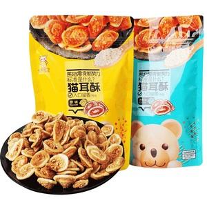 卡宾熊猫耳酥经典猫耳朵130g*4袋