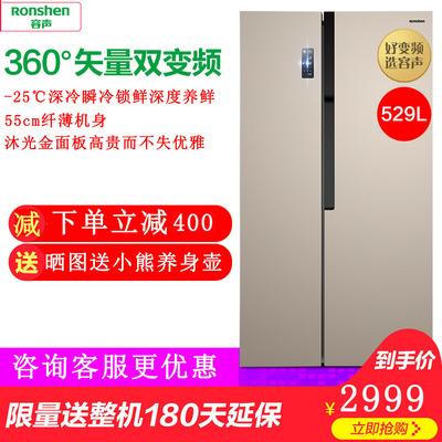 Ronshen-容声 BCD-529WD11HP对开门双门式电冰箱家用变频薄藏荣升