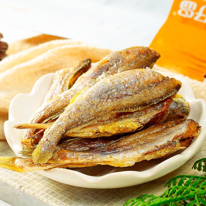 星仔岛即食小黄鱼酥香酥非碳烤黄花鱼干海鲜干货网红零食小吃特产