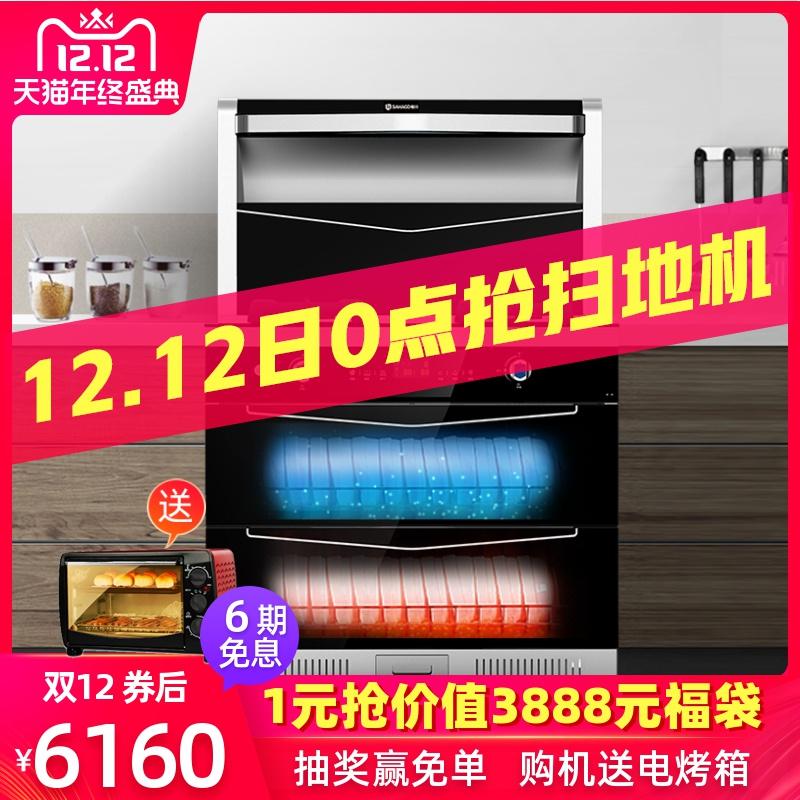 板川轩派N20集成灶一体灶家用消毒柜侧吸下排一体式油烟机燃气灶
