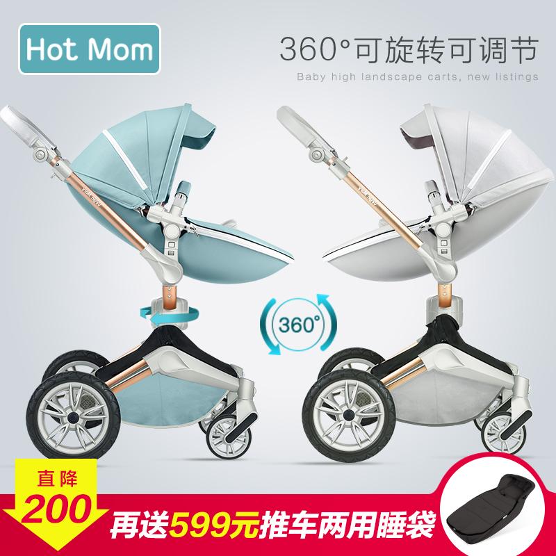 英国hotmom婴儿推车高景观可坐可躺折叠轻便进口宝宝儿童手推车