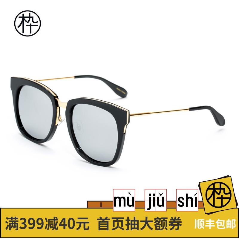 女士墨镜潮 木九十时尚造型 SM1611004 偏光太阳镜女大框墨镜