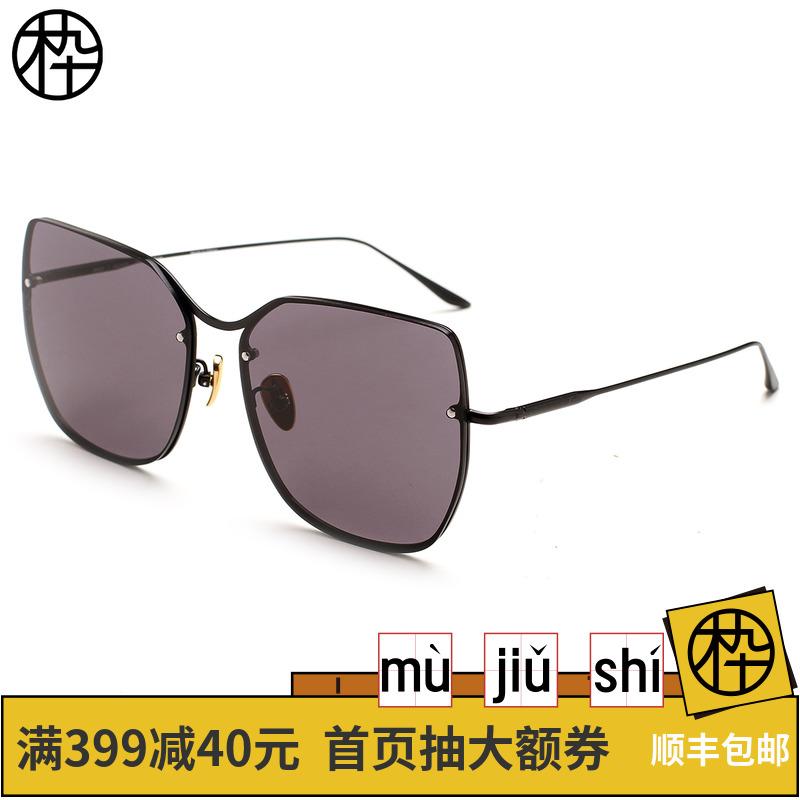 木九十2018新款太阳眼镜SM1840162前卫造型金属太阳镜猫眼墨镜潮