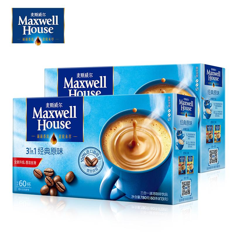 麦斯威尔速溶咖啡 咖啡粉 经典原味咖啡60条*2盒