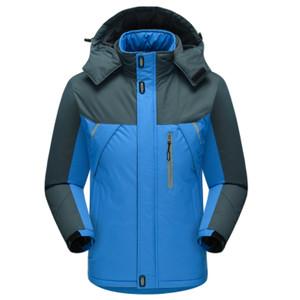 冬季情侣冲锋衣男士加厚加绒户外登山服大码棉衣外套连帽外套男