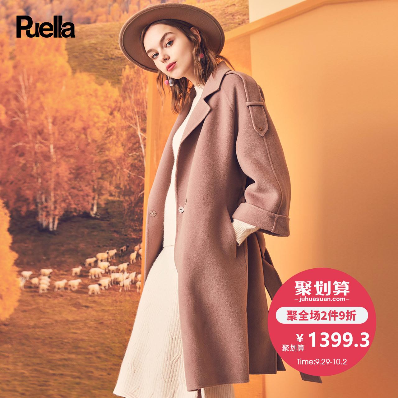毛呢外套中长款韩版2018秋冬新款chic高端直筒七分袖呢加厚外套女