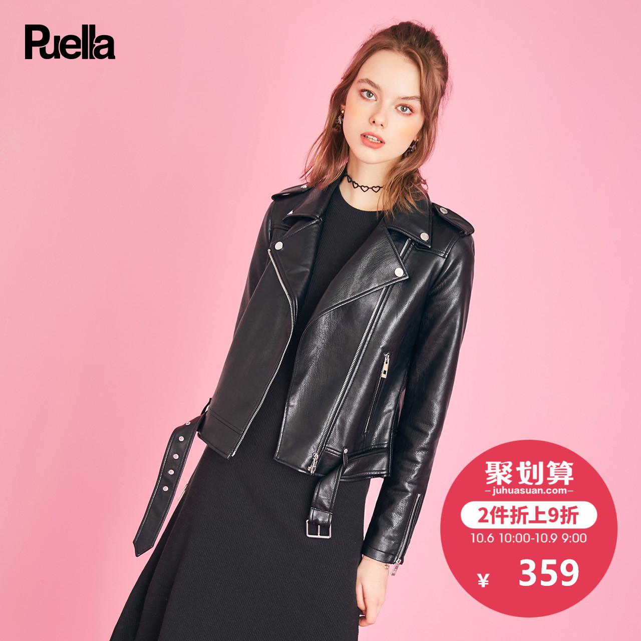 chic皮衣女士2018新款秋季韩版修身显瘦短款学生机车皮夹克外套潮