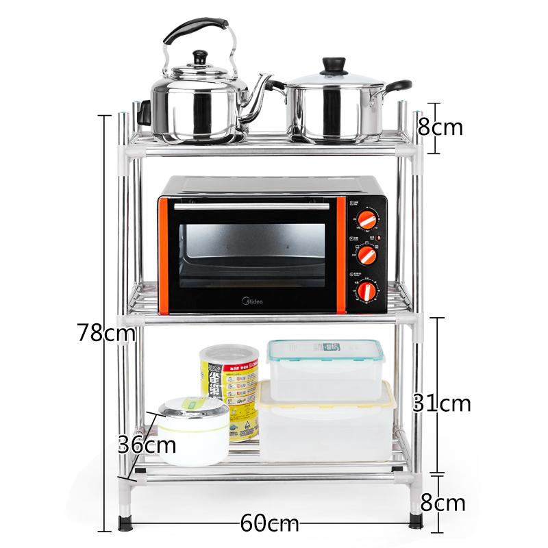 置物架不锈钢加厚厨房收纳架整理架微波炉烤箱架落地锅架储物层架