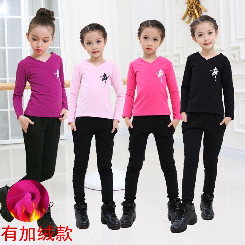 儿童舞蹈服装秋冬加绒男女童练功服套装长袖