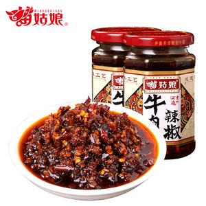 贵州特产牛肉辣椒酱260g*2苗姑娘辣椒酱超辣辣椒油下饭酱魔鬼辣椒